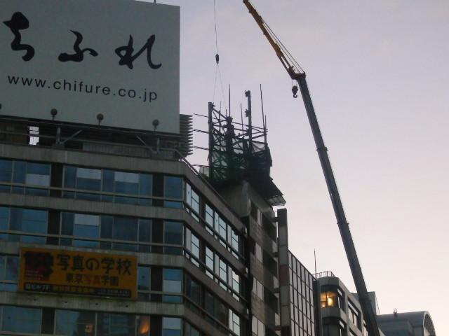 屋上塔屋看板の撤去 渋谷区