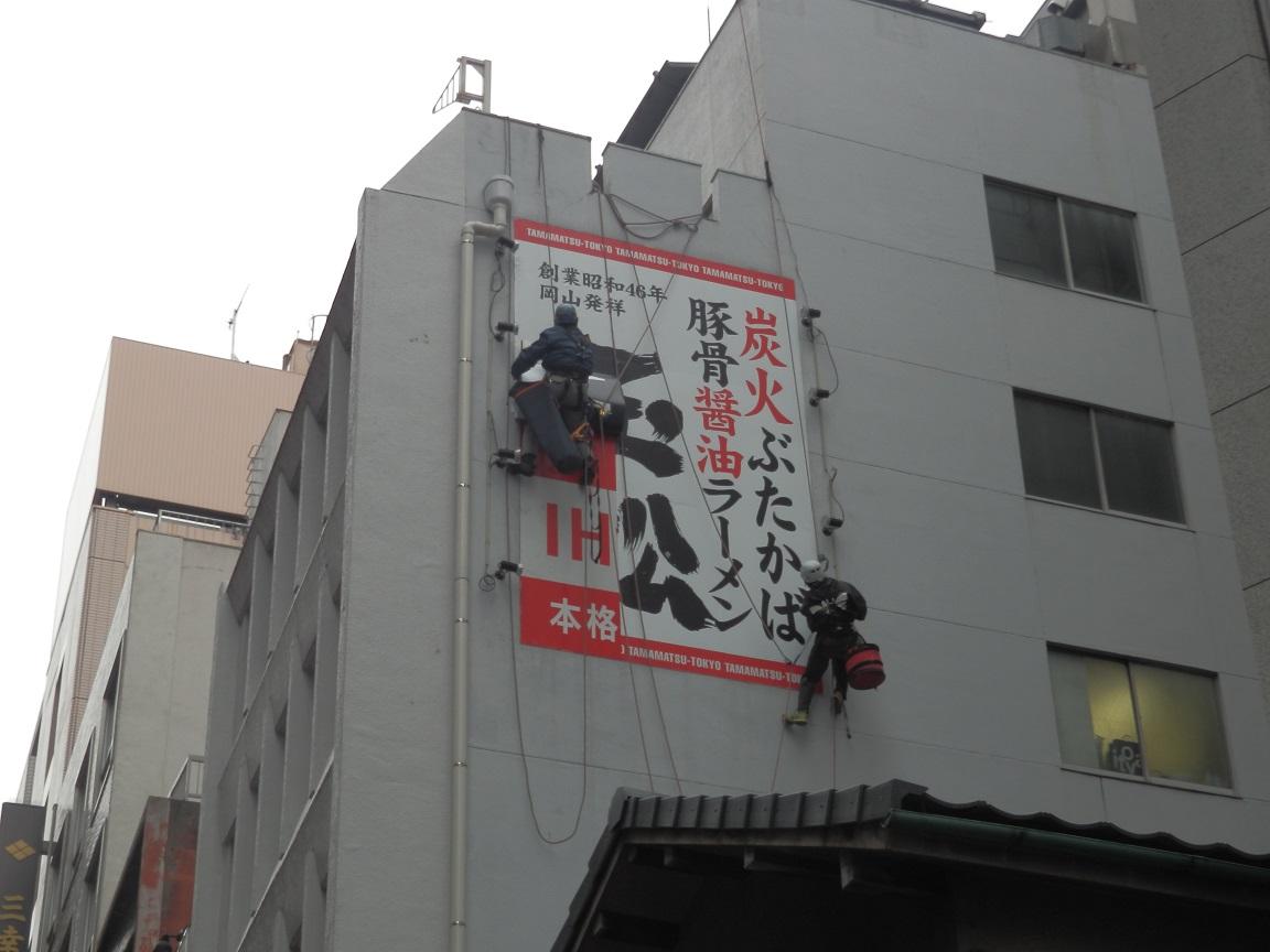 壁面広告看板のロープアクセスシート貼り 中央区