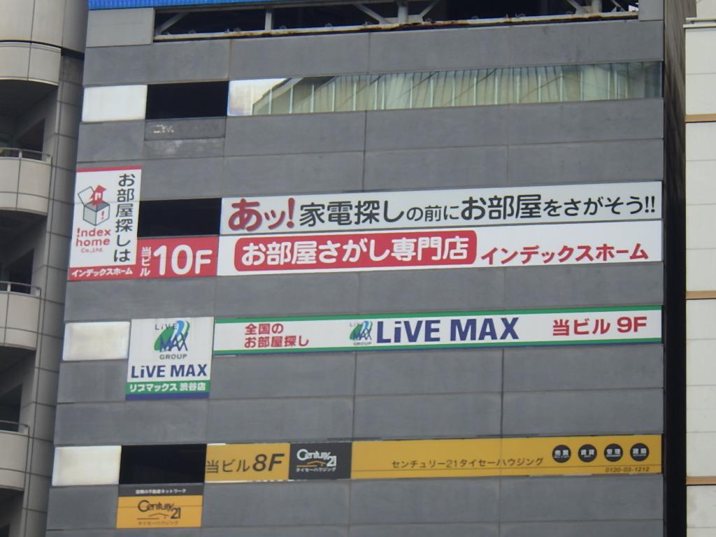ウインドウサインをロープアクセスで貼りました 渋谷