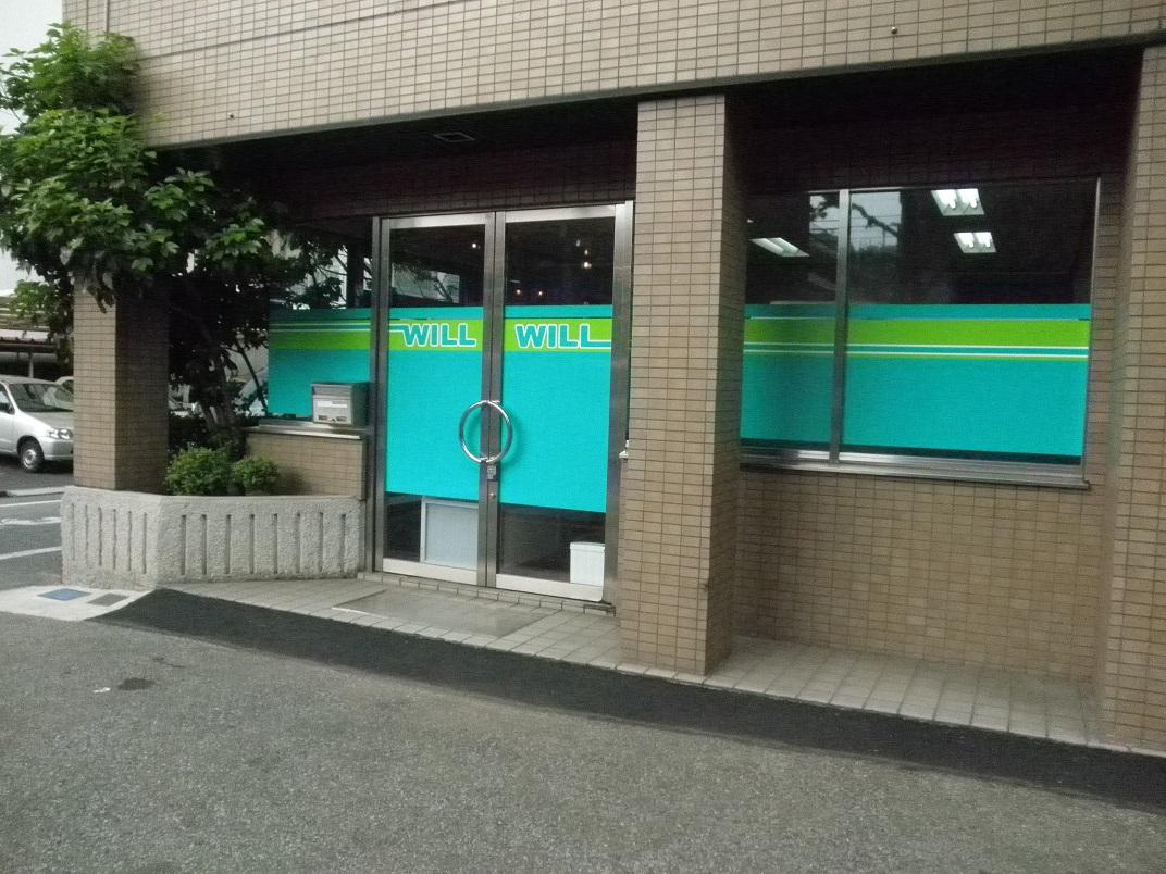 オフィスウインドウサイン 台東区