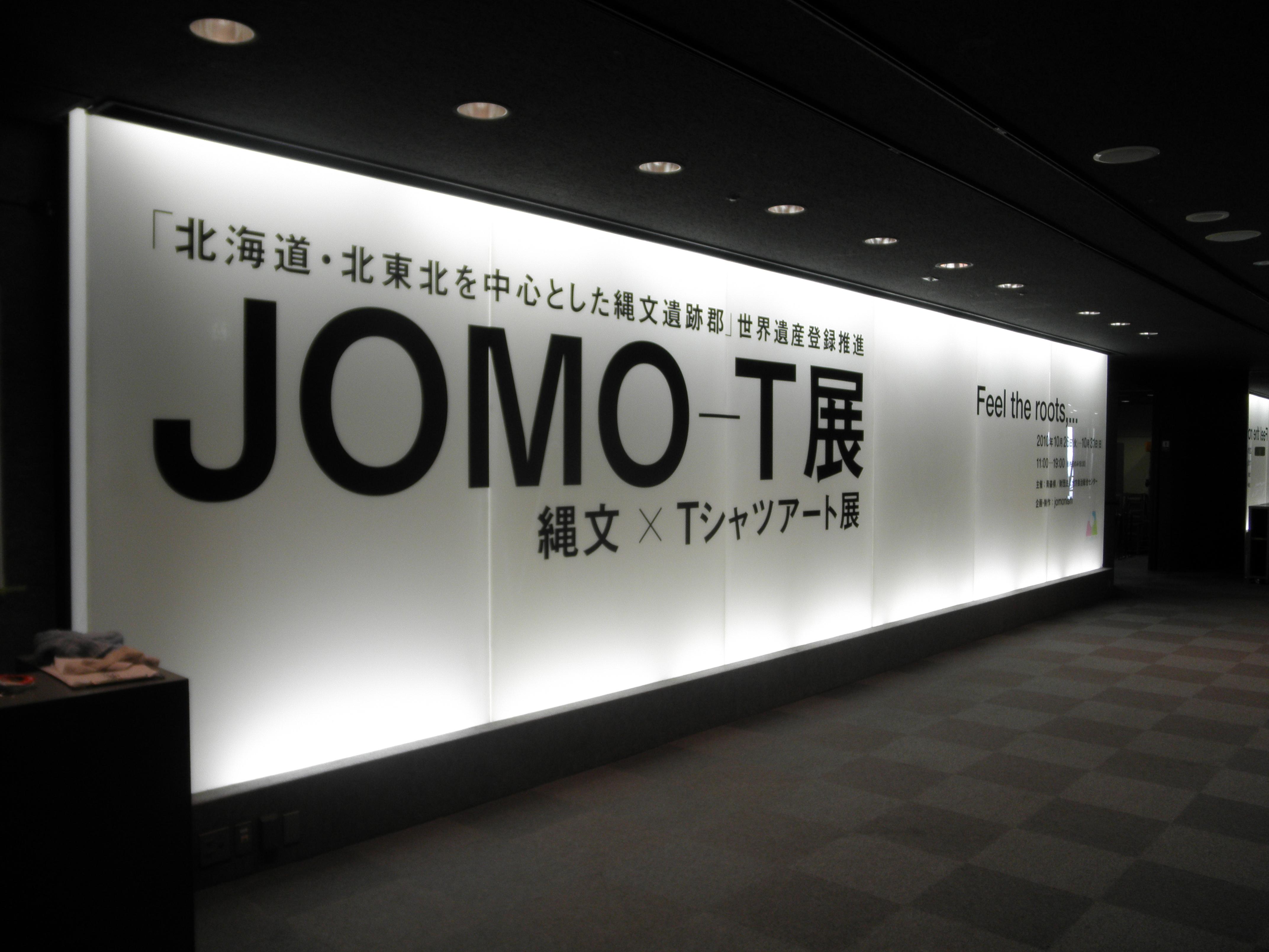 イベント会場のカッティングシート 渋谷区原宿