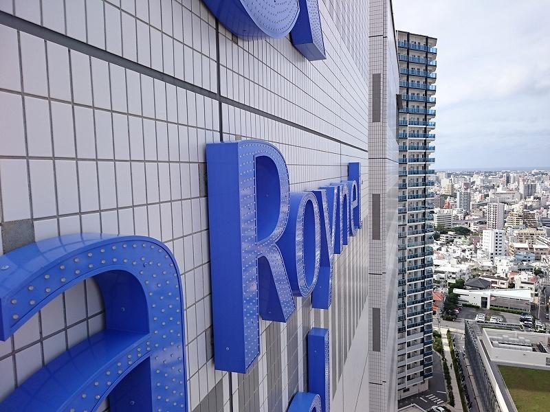 沖縄ホテル LEDチャンネル文字修理 那覇市