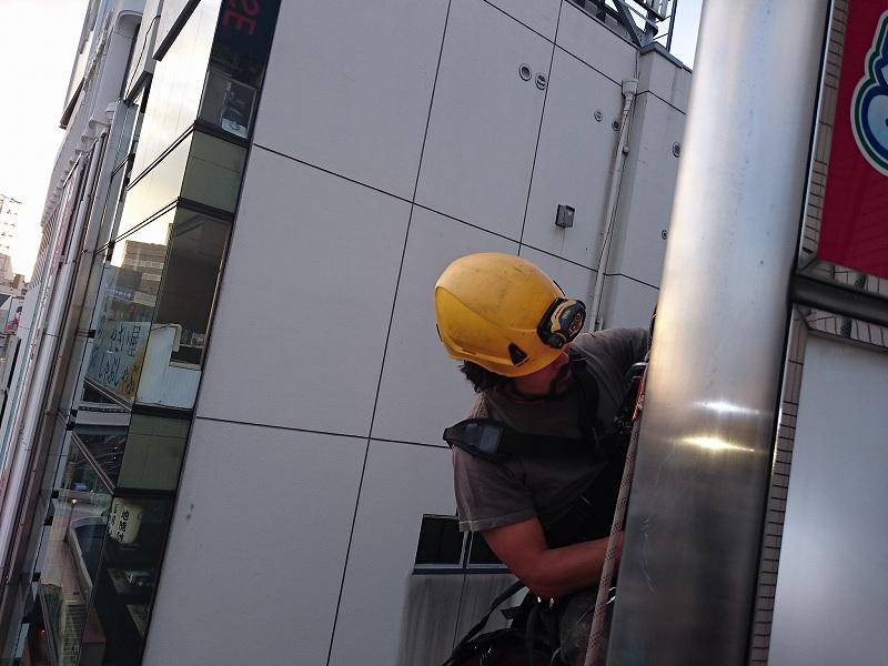 袖看板の安全点検 台東区上野