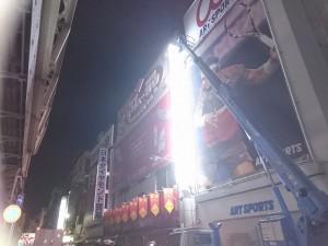 店舗袖看板LED型蛍光灯交換施工 上野