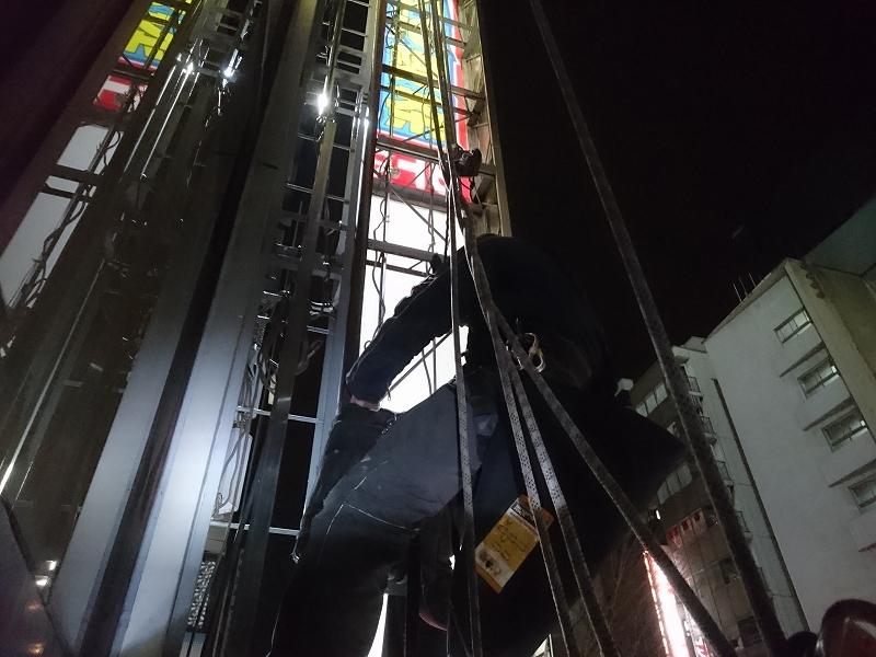 渋谷袖看板LED化工事