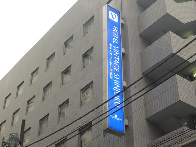 新宿ホテル 袖看板LED改修工事