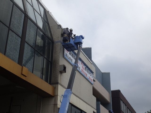 木更津駅前ビル 袖看板2台撤去工事
