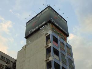 屋上看板・塔屋看板