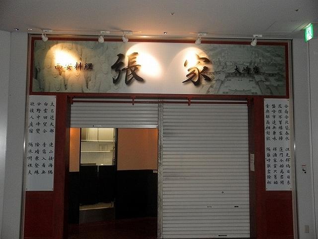 <p>漢字のカルプ文字</p>
