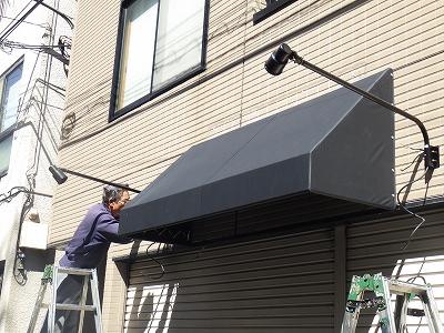 三角テント製作と施工
